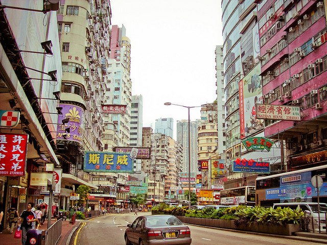 A photo of Hong Kong while discussing Economic Freedom